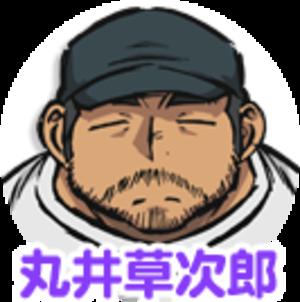 I_soujiro