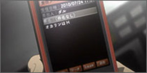 Img_story06_04