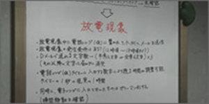 Img_story06_05