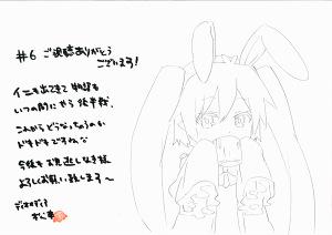 Ep_06_matsumoto