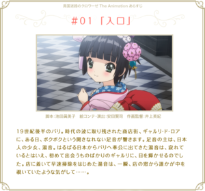 Story_ar1