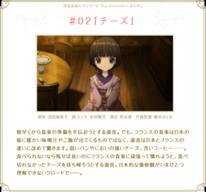 Story_ar2_2