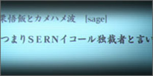 Img_story15_02