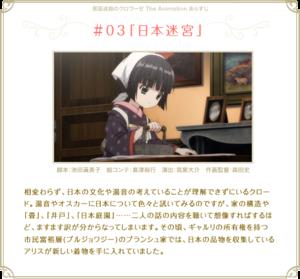 Story_ar3