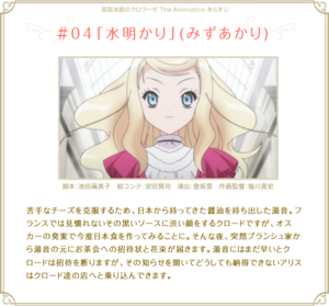 Story_ar4