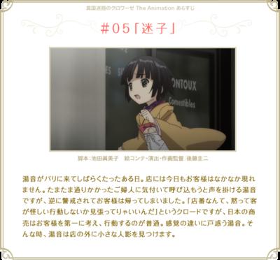 Story_ar5