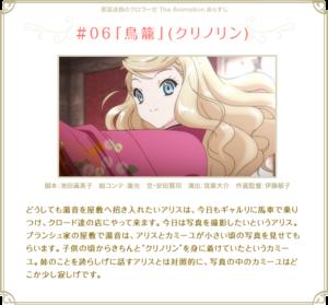 Story_ar6