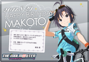 Index_makoto