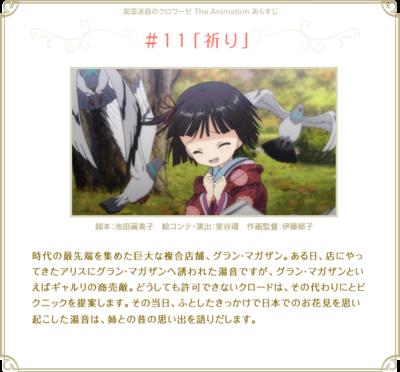 Story_ar11