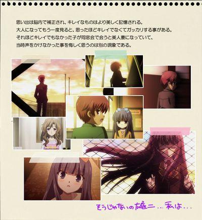 Story11