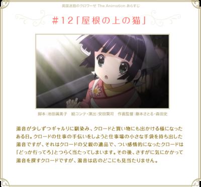 Story_ar12