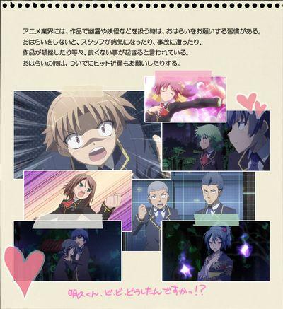 Story12_2