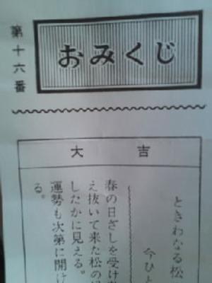 Kc4600080001