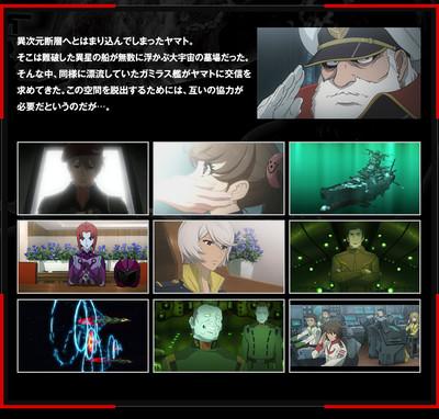 Story_img10_2