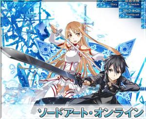 Swordarton
