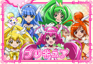 Smileprecure_2