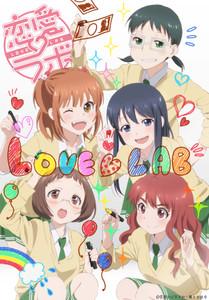 Lovelab2