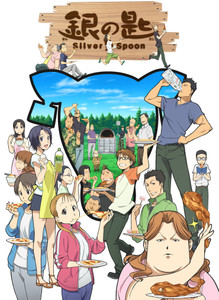 Silver_spoon