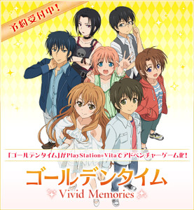 Goldentime2