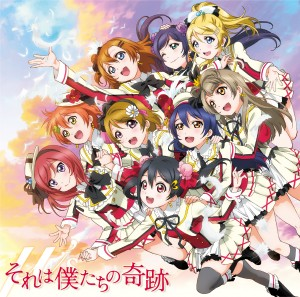 Lovelive300x297