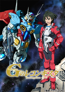 Gundamgrec1