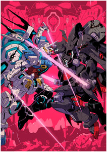 Gundamrec